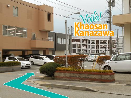 ACCESS (Khaosan Kanazawa Family Hostel)
