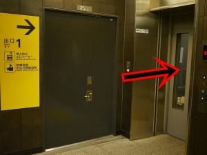 Exit 1.1