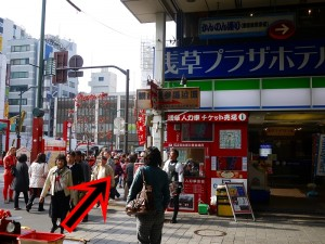 kabuki_access1