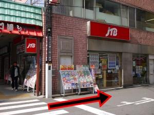 kabuki_access2