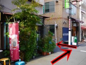 kabuki_access3
