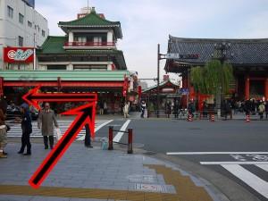 kabuki_access5