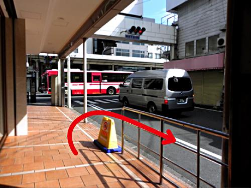 ACCESS (Khaosan Kyoto Guesthouse)
