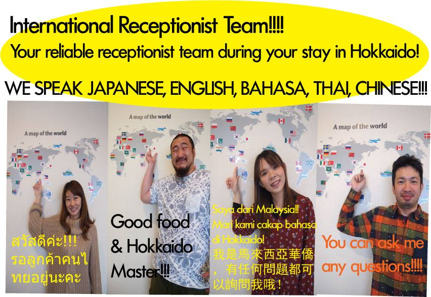 KHAOSAN CHITOSE FAMILY HOSTEL STAFF