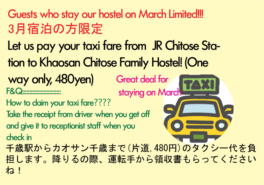 Khaosan Chitose Family Hostel March Limited, Let Us Pay Your Taxi Fare!