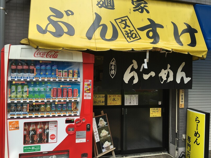 ramen_asakusa_5